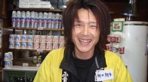 crafty merchant